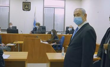 נתניהו מול שופטיו צילום מסך ׳כאן 11׳