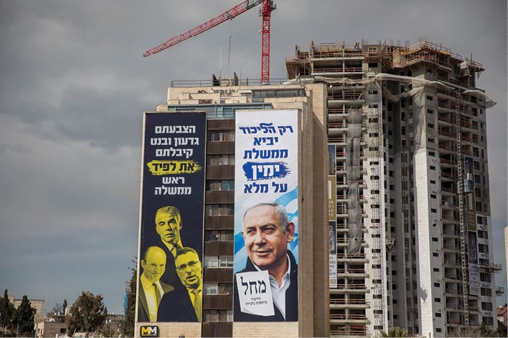 קמפיין הליכוד צילום אוהד צויגנברג, ׳הארץ׳