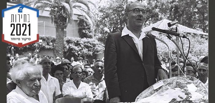 """אשכול ובן־גוריון // צילום: פריץ כהן, לע""""מ"""