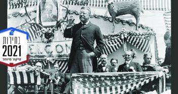 טדי רוזוולט במסע בחירות, 1904 // Images G