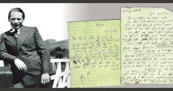 בנציון נתניהו בצעירותו // צילום: אלבום משפחתי