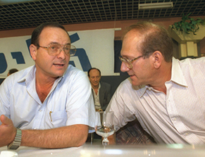 אולמרט ומילוא, 1992 צילום צביקה ישראלי, לעמ