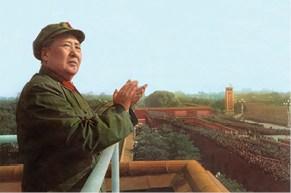 מאו דזה־דונג, 1967 צילום Apic, Getty Images IL