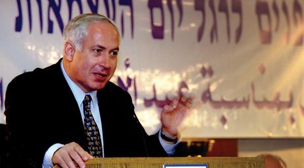 נתניהו נואם בפני נכבדי העדה הערבית, יום העצמאות 1999 צילום אבי אוחיון, לע מ