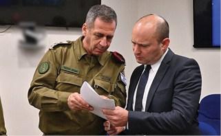 כוכבי ובנט צילום ארכיון צה ל, משרד הביטחון
