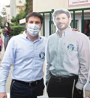 סמוטריץ' ביום הבחירות צילום מוטי מילרוד, ׳הארץ׳