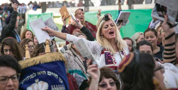 רחבת הנשים בכותל, ארכיון // צילום: מיכל פתאל, ׳הארץ׳