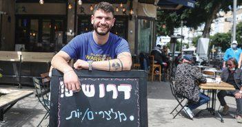 מסעדה הזקוקה לידיים עובדות בתל אביב // צילום: עופר וקנין, 'הארץ'