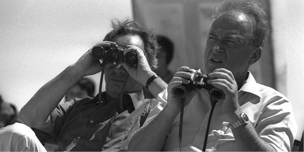 רבין ופרס, 1976 צילום יעקב סער, לע מ