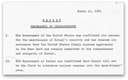 """ישראל וארה""""ב מתחייבות: ישראל לא תהיה הראשונה"""