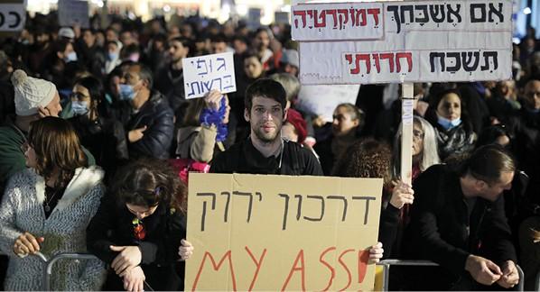 מפגינים נגד חיסונים. מתנגדי המדע מסתובבים בינינו מאז ומעולם // צילום: הדס פרוש, ׳הארץ׳
