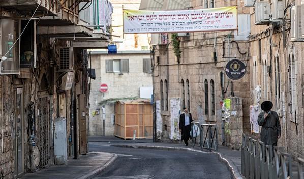 שכונת מאה שערים. 36% מתושבי ירושלים הם חרדים // צילום: אוהד צויגנברג, ׳הארץ׳