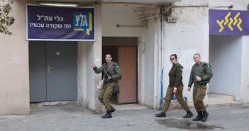 """גלי צה""""ל. אחת היצירות הישראליות המצליחות ביותר // צילום: תומר אפלבאום, 'הארץ'"""