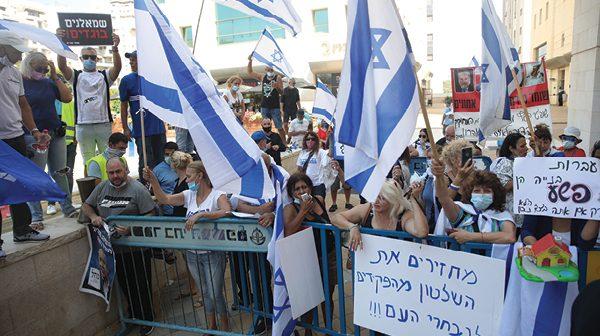 הפגנה נגד ליאת בן־ארי מחוץ לבית המשפט העליון צילום מוטי מילרוד, ׳הארץ׳
