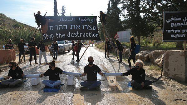 מחאת אקלים בפארק אפק צילום מגד גוזני, ׳הארץ׳